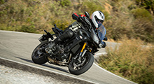 Yamaha MT-09 Tracer expert review
